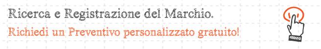 registrazione_banner_richiedi_preventivo